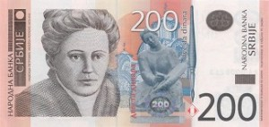 Monnaie serbe 200 dinars