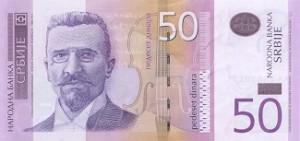 Monnaie serbe 50 dinars