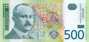 Monnaie serbe 500 dinars