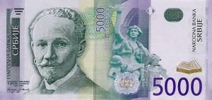 Monnaie serbe 5000 dinars
