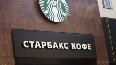 Alphabet cyrillique serbe