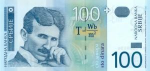Monnaie serbe 100 dinars