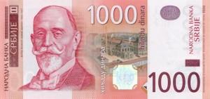 Monnaie serbe 1000 dinars